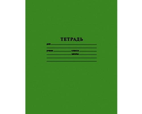 Тетрадь 12 листов линейка Хатбер БЕЗ СКИДКИ