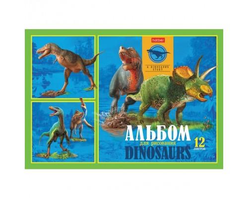 Альбом для рисования 12 листов Эра динозавров