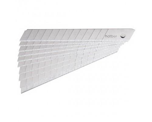 Лезвия для канцелярского ножа 9мм Hatber 10 шт.