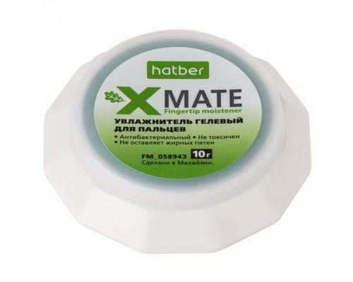 Гель для увлажнения пальцев Hatber 10гр.X-Mate в картонной коробке