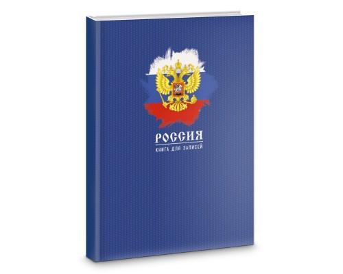 Книга для записей А5 80 листов Государственный символ